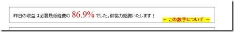 okitegami869
