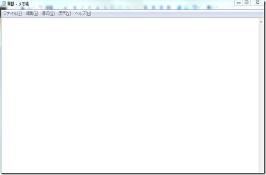 notepad:メモ帳を一発で開くコマンド