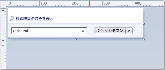 Ctrl+Alt+Printscreen:選択した画面をキャプチャーする
