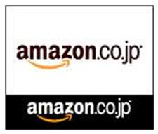 amazonへの出品価格は最低価格が基本 ~せどり初心者のための手引き その10~