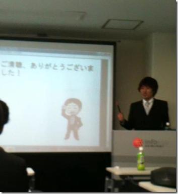 インフォトップでセミナー講師してきました!