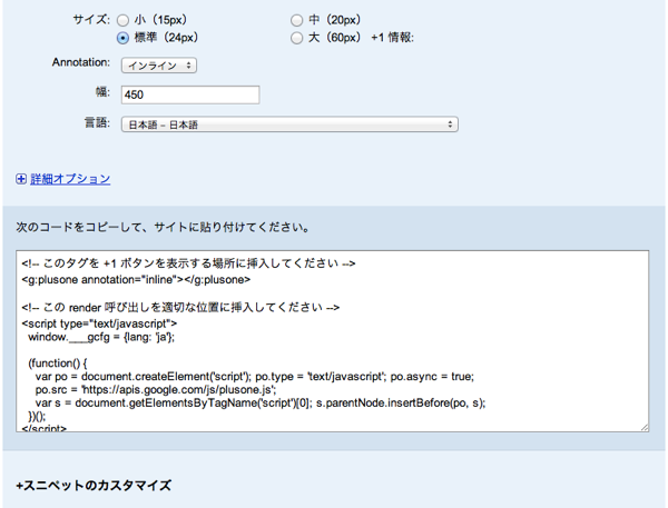 スクリーンショット 2012 09 28 10 08 56