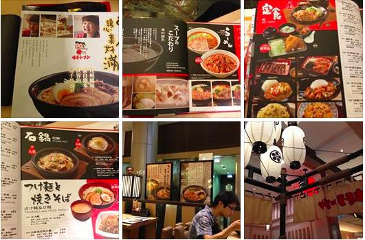 香港・マカオ旅行6日目:香港の味千ラーメンがまずくてがっかりした話