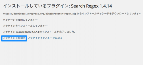Search Regex3