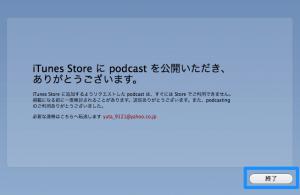 podcastpowerpress12
