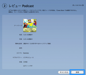 podcastpowerpress11