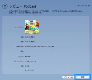 podcastpowerpress11