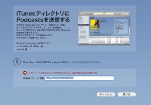 powerpresspodcast10