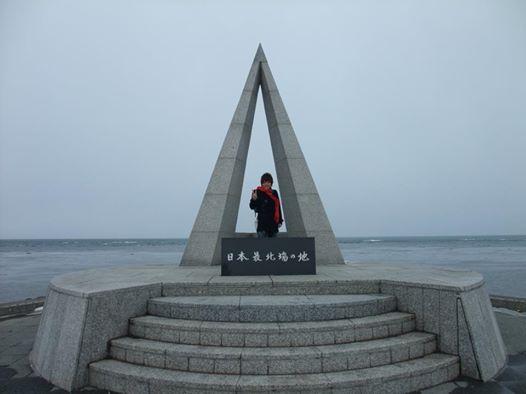 2010年3月、北海道最北端の宗谷岬にて