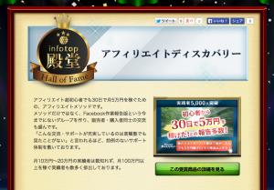 スクリーンショット 2014-12-20 17.24.15