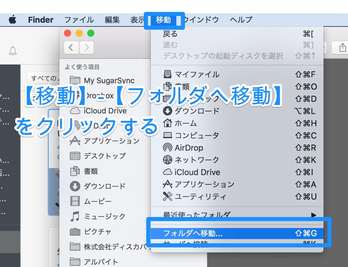Macの時計が動かない!アプリが動作しない!その原因はコレかもしれない…